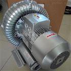 养虾池增氧旋涡气泵-水产养殖专用高压风机厂家