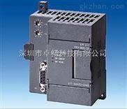 6ES5095-8MC02深圳卓畅科技