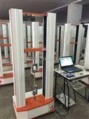 BWN-5KN电子万能材料试验机