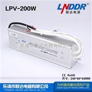 200W-24V-8.3A防水开关电源LED开关电源恒压电源