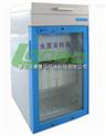 LB-8000-LB-8000等比例水质自动采样器路博