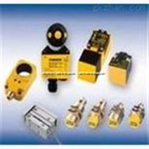 專業供應TURCK圖爾克現場接線型接插件德國