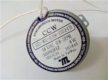 供应灯专用永磁同步电机SD-83-639-0024B