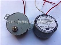 供应灯专用永磁同步电机SD-83-639-0051