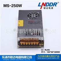 开关电源直流稳压电源MS-250W-24V小体积单组输出