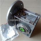 上海NMRW050-100紫光减速机批发