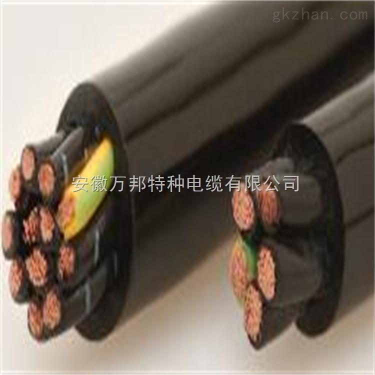 耐寒特种电缆
