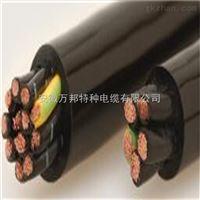 BXF橡皮绝缘耐寒特种电缆
