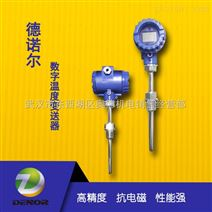 室外温度变送器/工业温度传感器