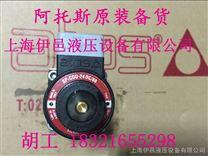 电磁阀线圈SP-COU-24DC/80阿托斯现货