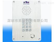 昆仑KNZD-06嵌入式紧急电话机