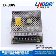 D-30A双组输出LED开关电源