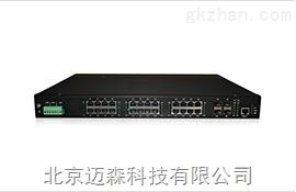 迈森全千三层工业以太网交换机MS6028MC-G