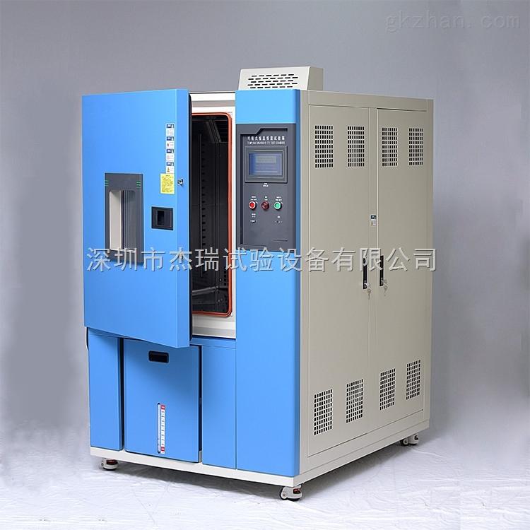 自动化调温调湿试验箱