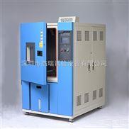 防爆型低温试验箱
