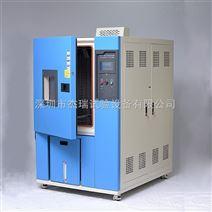 江西高低温温度试验箱