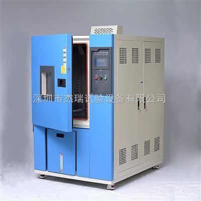 可编程高低温湿热老化试验机
