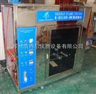 K-R4207江苏漏电起痕试验仪主要技术参数有哪些?