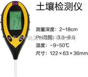 中兆国仪提供土壤ph计酸度计湿度水分测土仪