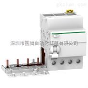Vigi iC65 ELE 4P 40A-特价现货供应施耐德小型断路器漏电保护器