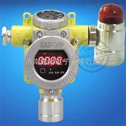 化工厂车间乙醇浓度报警器,防爆型可燃气体探测器生产厂家