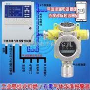 工业罐区二氧化氮浓度报警器,可燃气体报警装置报价