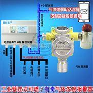 氟化氢报警器,可燃气体探测器安装价格