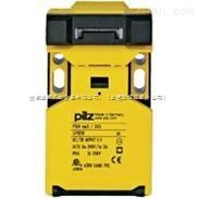 好价格PILZ皮尔兹安全控制系统型号