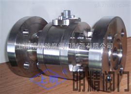 Q41F-160P不锈钢高压锻打球阀