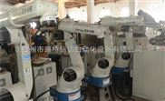 焊接机器人价格焊接手臂自动化焊接设备工业机械手