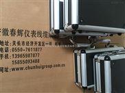 传感器VB-Z980111-00-100-14150-10-01