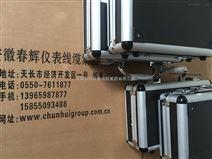 傳感器VB-Z980111-00-100-14150-10-01