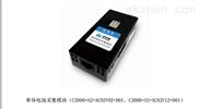 C2000-S2-AC02V12-D01-蓄電池監測模塊蓄電池內阻采集模塊ups電池采集