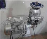 小摆线配90W电机 WB65微型摆线针轮减速机