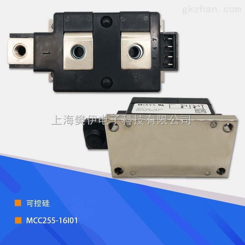 mcc255-16io1 德国艾赛斯可控硅模块 功率电源模块mcc255-16io1全新图片