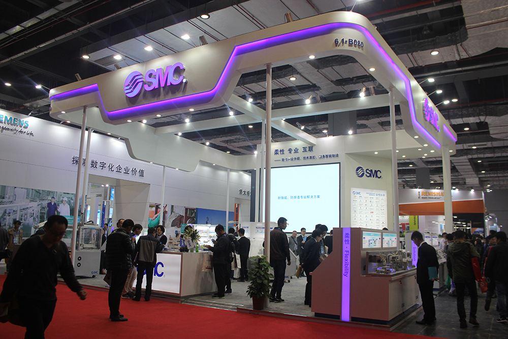 2017上海工博会 展商风采(二)