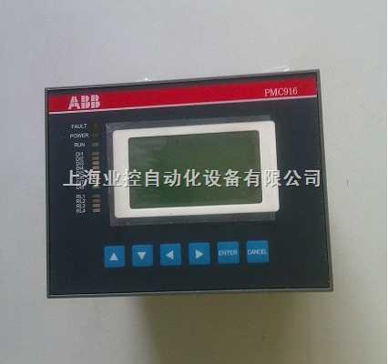 PMC916电力监测与控制装置