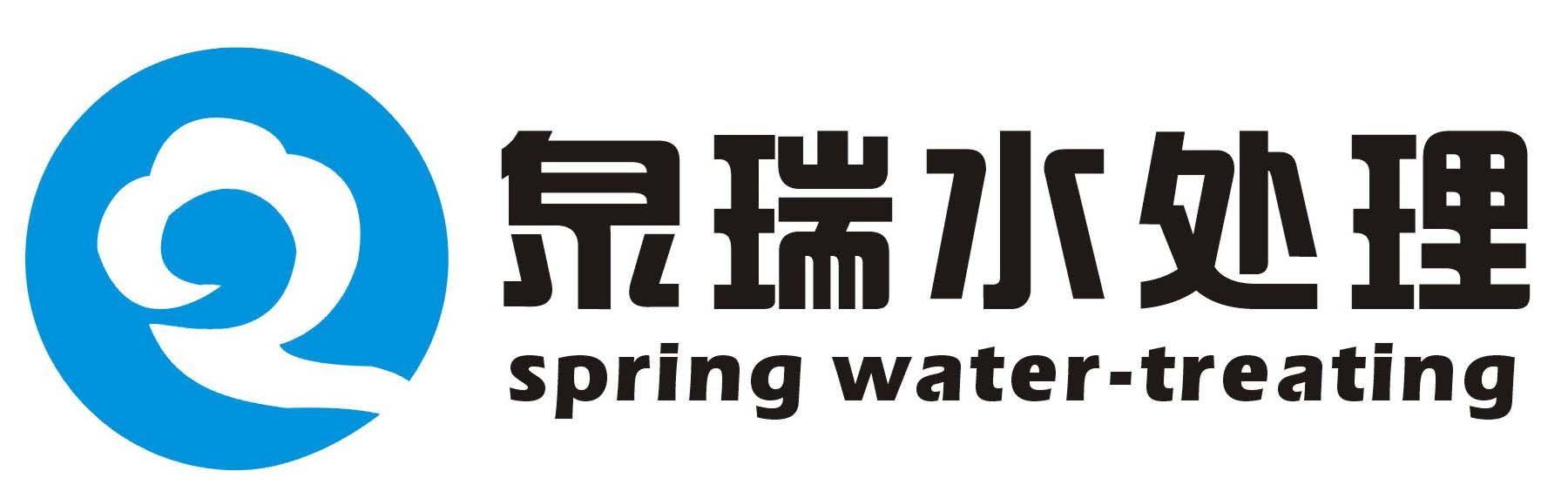 logo 标识 标志 设计 矢量 矢量图 素材 图标 1800_564