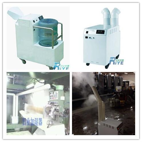 > 车间加湿器  zs-40z超声波雾化 车间 加湿器是利用电子高频震荡