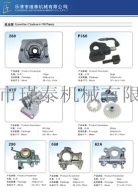易启动的原理:油锯启动盘内固定有复位盘簧座与储能