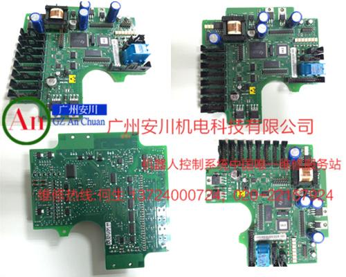 广州安川机电科技有限公司除了库卡机器人电路板 kuka机器人rdw2&
