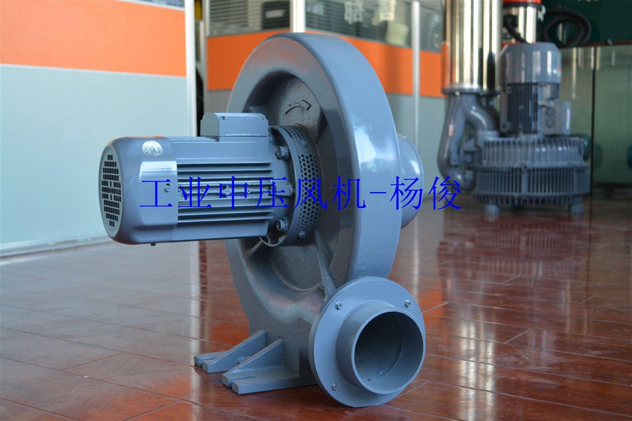 2,机壳部:标准结构是水平卧式,集风器根据气流的方向可安装在风机的任
