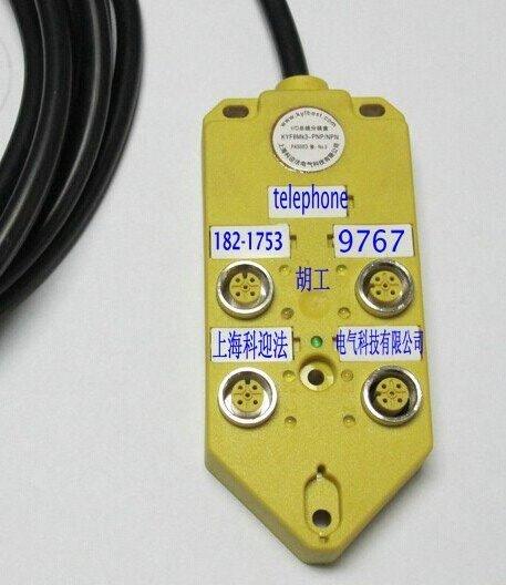 4口,8口多接口分线盒与集线器转分配器