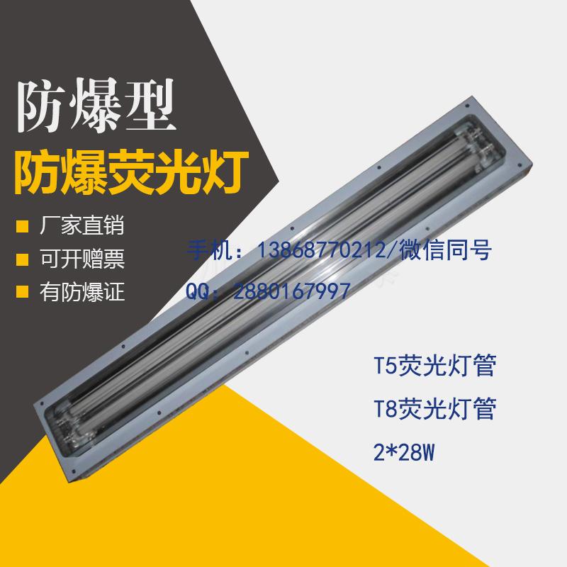 灯具光源为t5或t8荧光灯管,配电子式荧光灯镇流器及接线装置. 5.