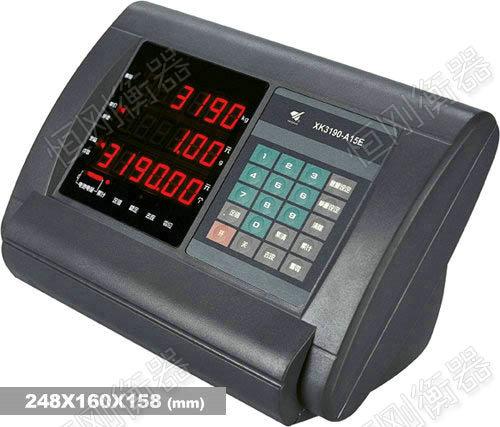 XK3190A15(E)称重显示器