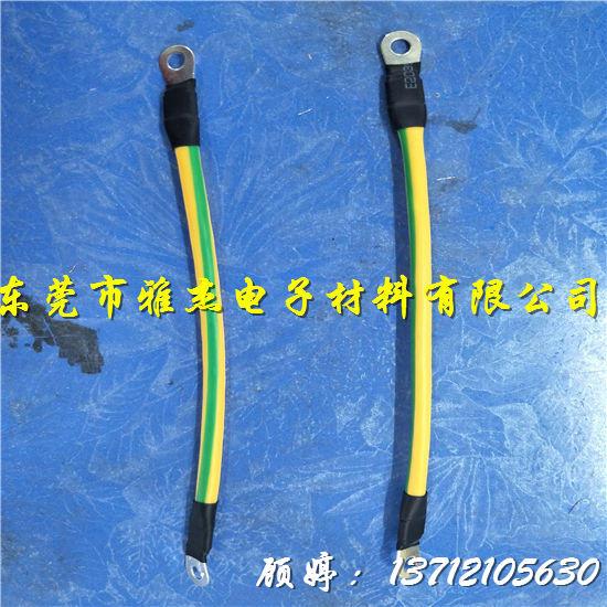 tzx-tz 特价供应法兰静电跨接线,接地防雷跨接线