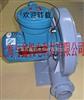 FX-2品牌中国台湾防爆风机|宇鑫中压防爆鼓风机FX-2防爆中压鼓风机