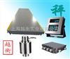SCS电子车衡24米长砰多少钱zui低价,200吨150吨180吨130吨汽车衡厂家直销