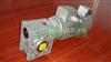 RV030/10清华电机|紫光减速电机|清华紫光RV蜗轮蜗杆减速电机