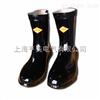 25KV高壓絕緣靴